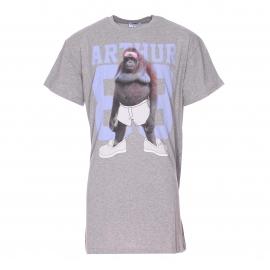 Maxi tee-shirt gris chiné à imprimé orang outan