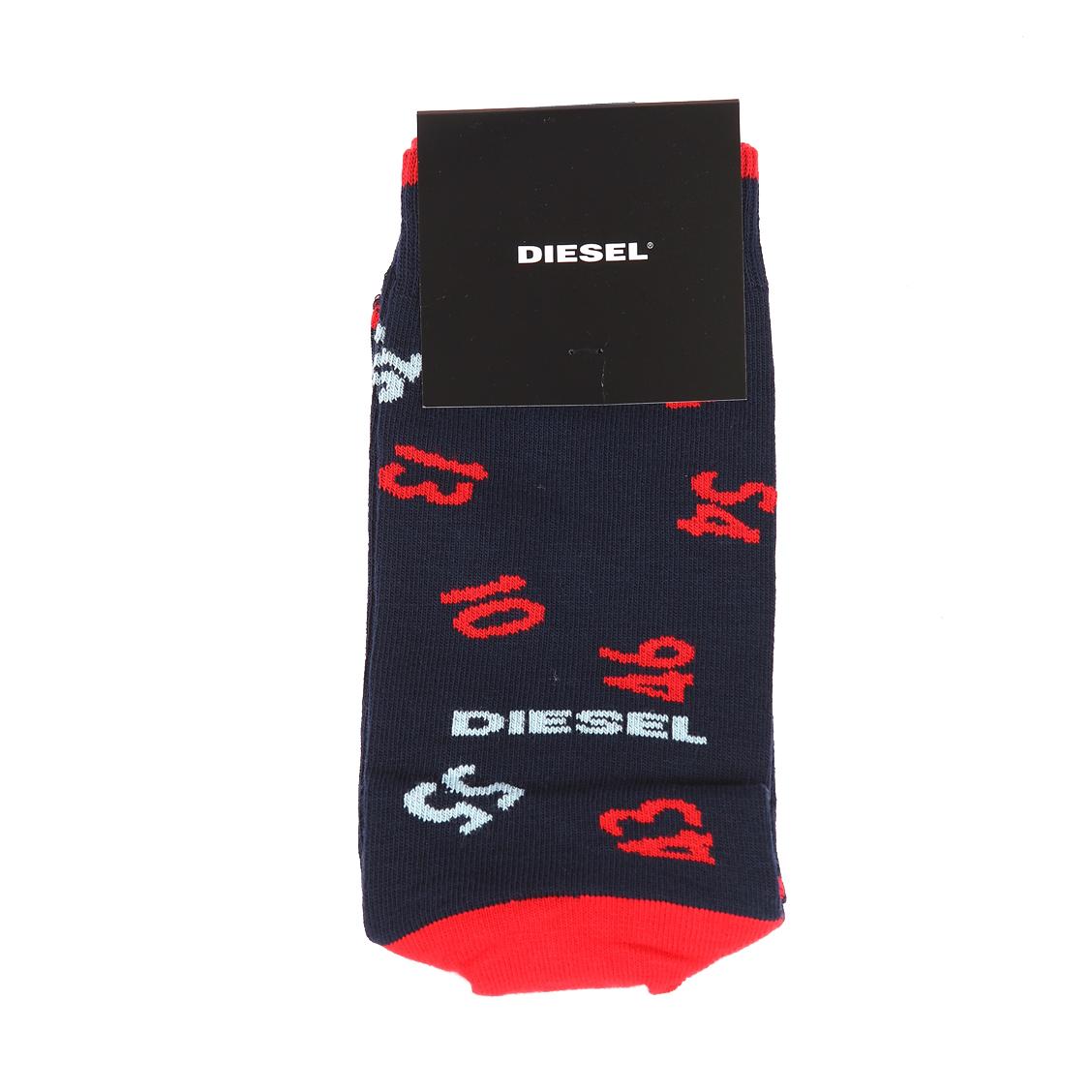 Chaussettes diesel en coton mélangé stretch bleu marine à motifs rouges et bleus