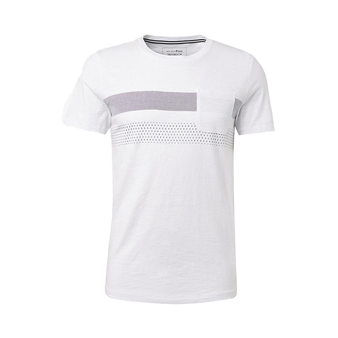 Tee-shirt  en coton blanc à motifs en bandes grises