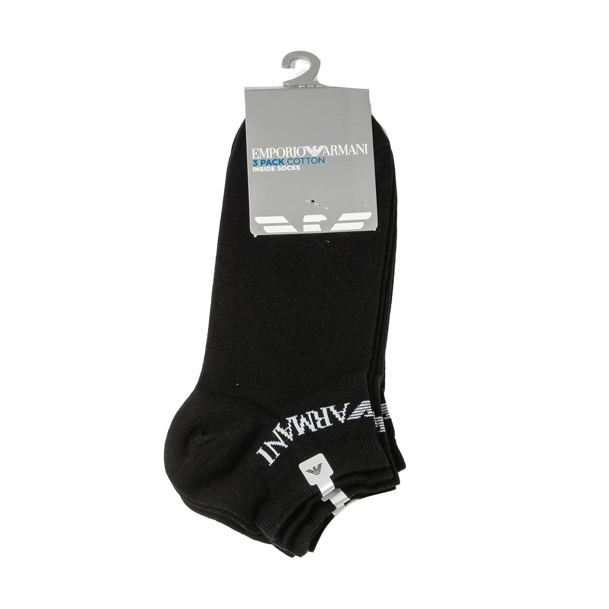Lot de 3 paires de chaussettes basses  en coton mélangé noir
