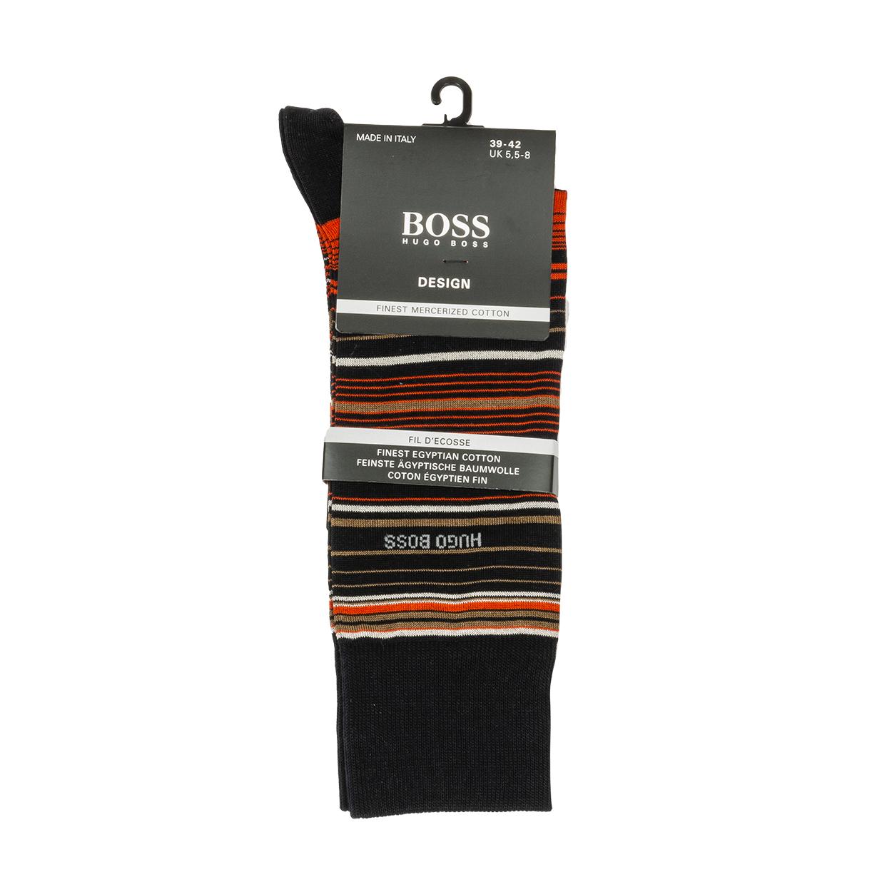 Chaussettes hautes  en coton mélangé bleu marine à rayures rouges et marron