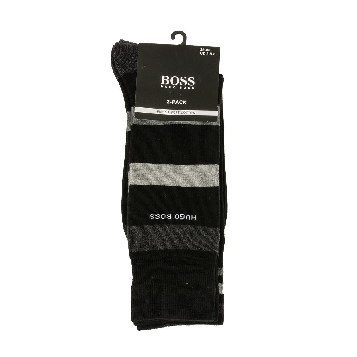 Lot de 2 paires de chaussettes hautes  en coton mélangé noir à rayures grises