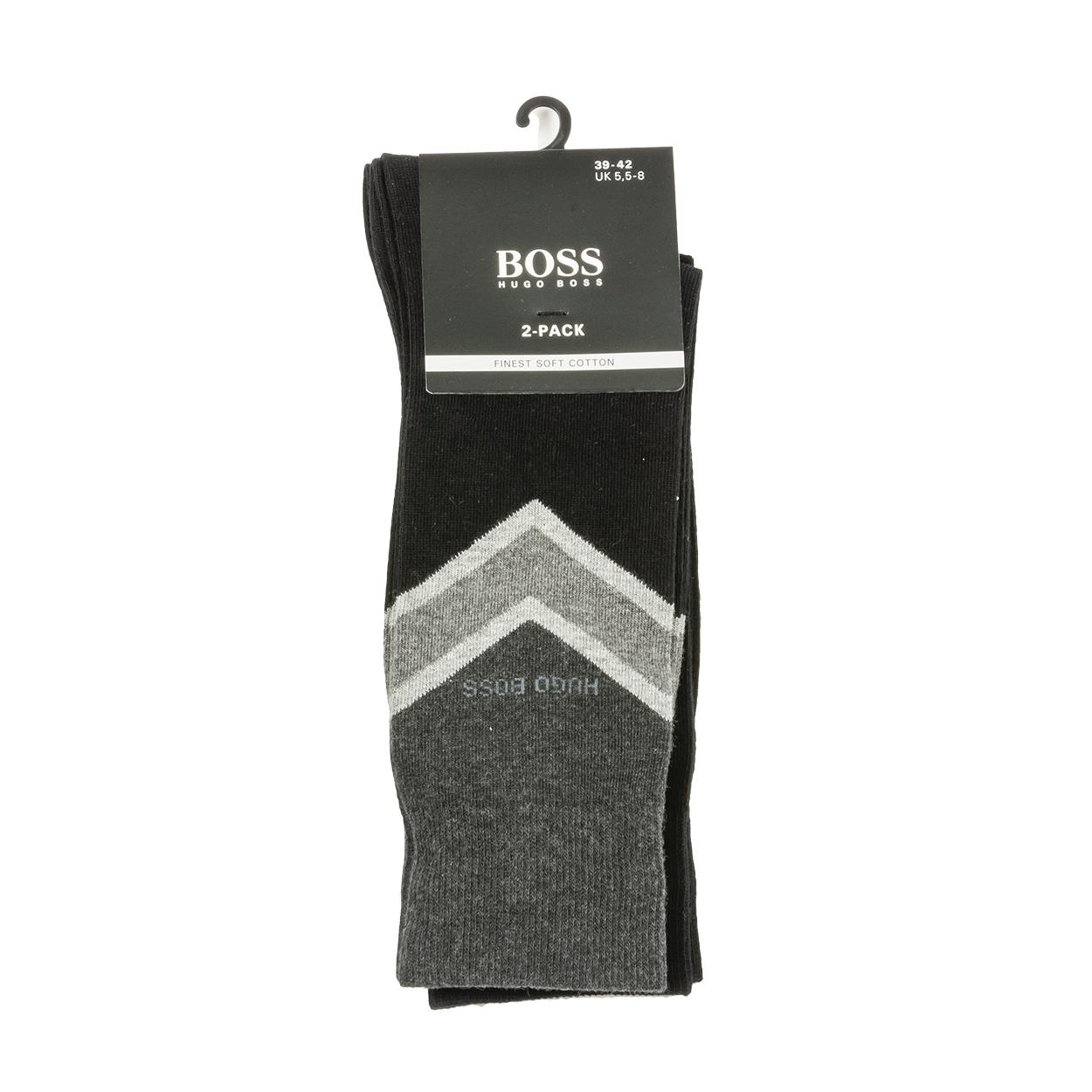 Lot de 2 paires de chaussettes hautes  en coton mélangé stretch noir et gris