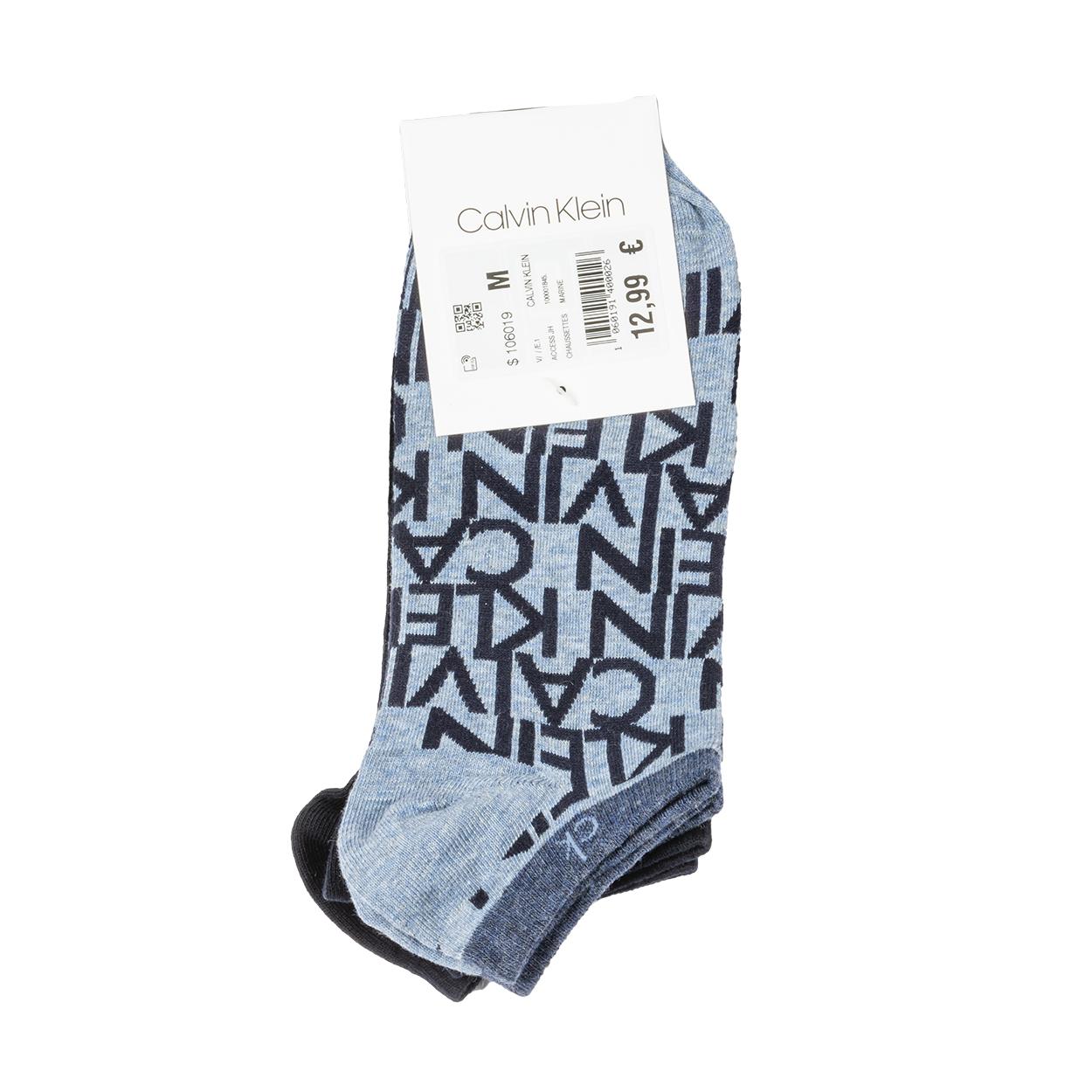 Lot de 2 paires de chaussettes calvin klein en coton stretch mélangé bleu marine et bleu ciel imprimé en bleu marine