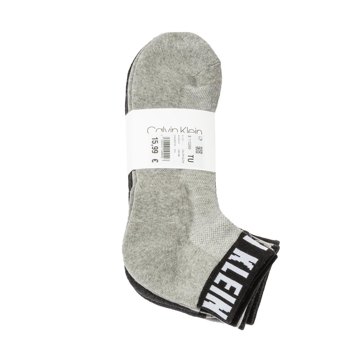 Lot de 3 paires de chaussettes calvin klein en coton stretch mélangé gris chiné, gris anthracite et noir