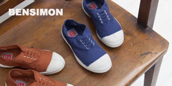 collection Bensimon